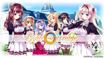 Golden Marriage 初回限定版 ※取り寄せ商品