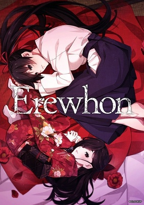 Erewhon ※取り寄せ商品